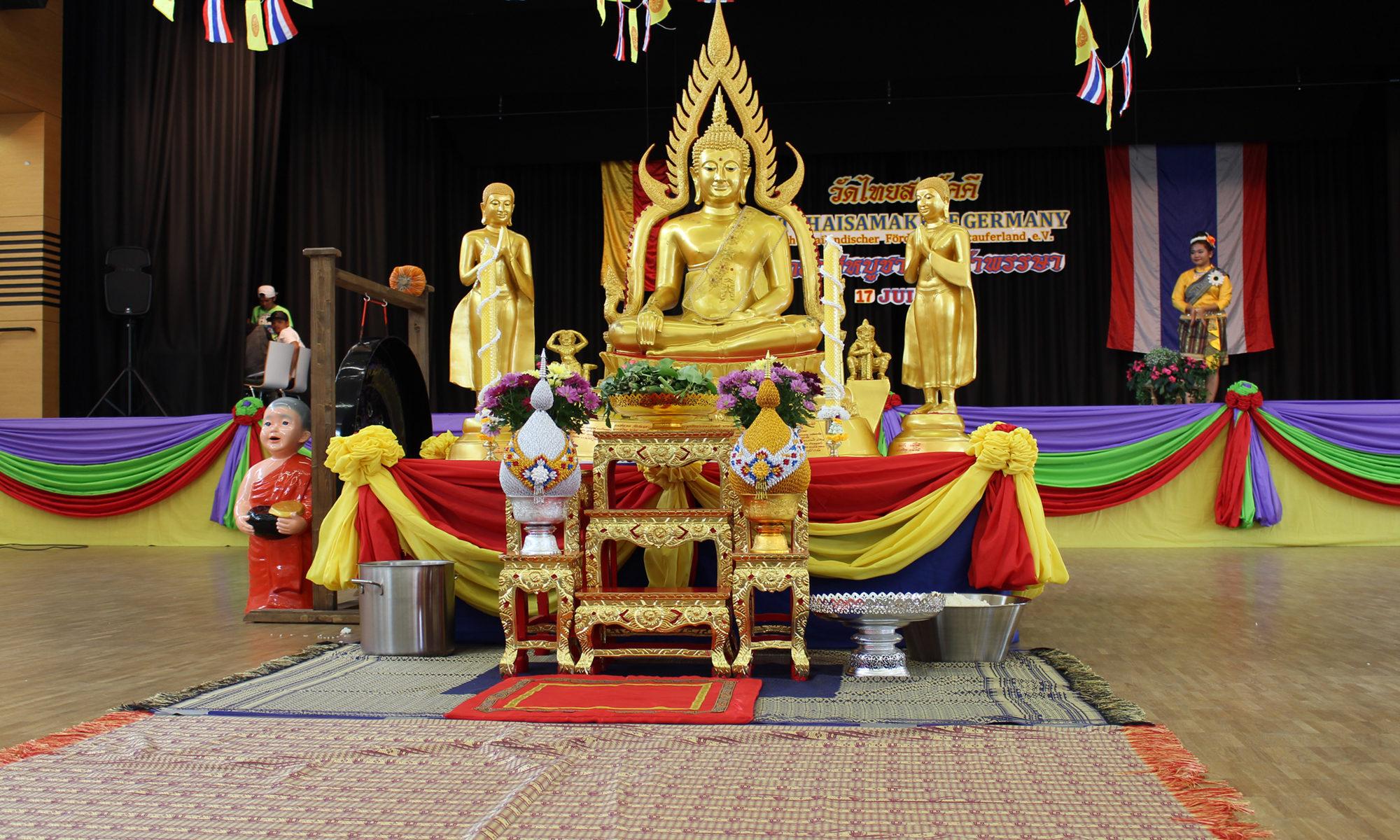 Blogs Wat Thai Samakhee